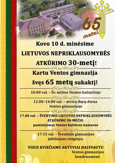https://venta.akmene.lm.lt/admin/uploads/uploads///gimnazija65/65_skelbimas2.png